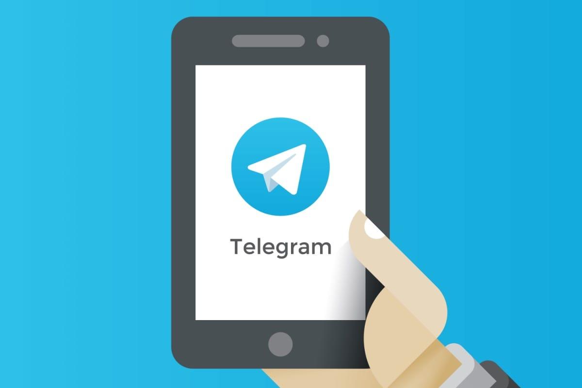 Telegram — запретный плод сладок