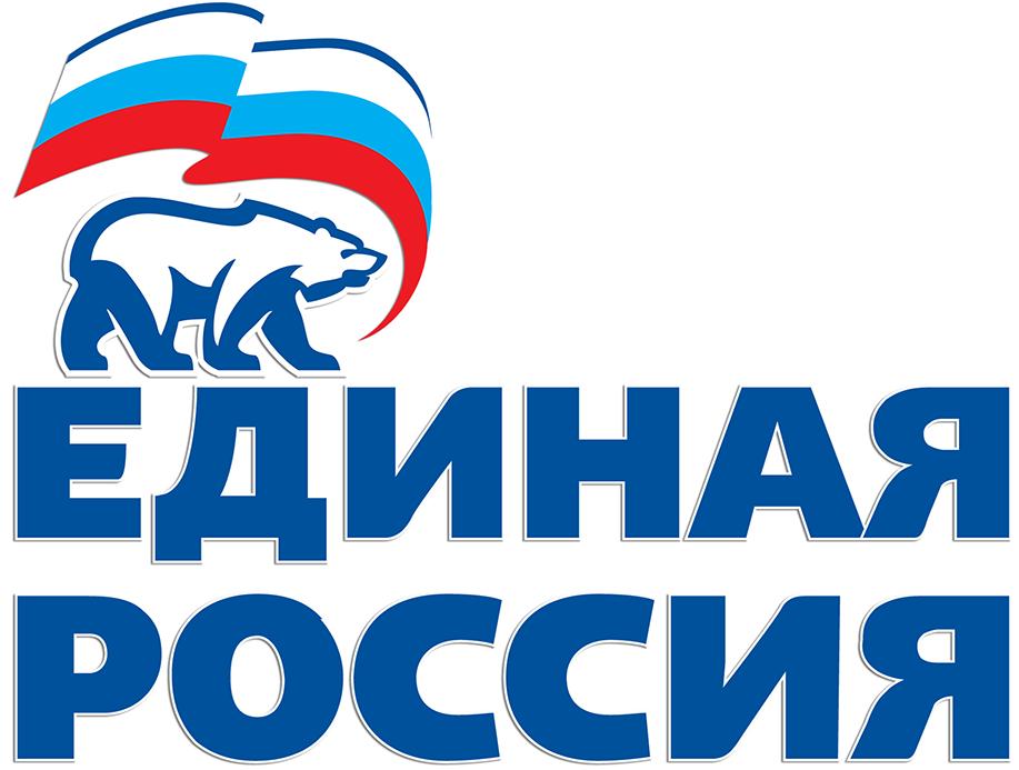 Победители предварительного голосования «Единой России» (список обновляется)