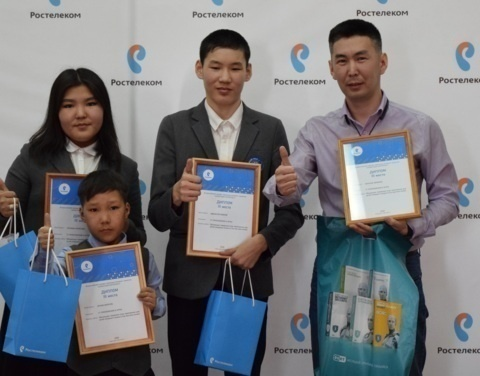 Учащиеся Октемского технопарка стали лауреатами конкурса «Классный интернет»