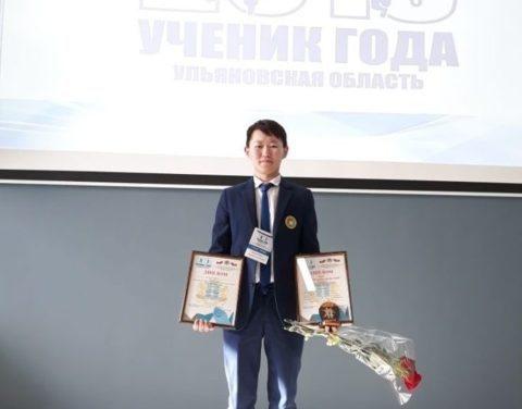 Школьник из Якутии стал финалистом всероссийского конкурса «Ученик года»