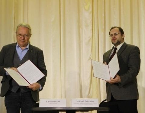 Минобрнауки Якутии и Университет Арктики будут сотрудничать