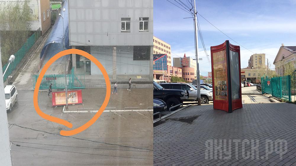 В Якутске ликвидируют последствия ураганного ветра