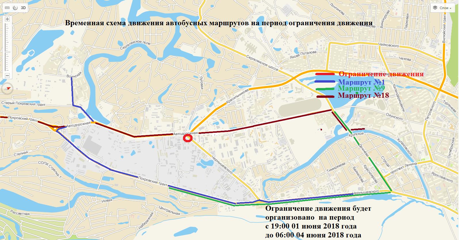 О временном ограничении движения транспорта по улице Чернышевского