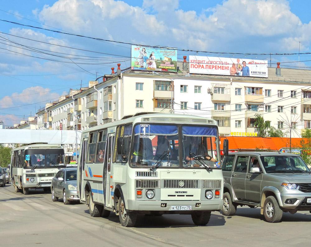 В Якутске с 12 мая начинают движение дачные маршруты по Намцырскому тракту