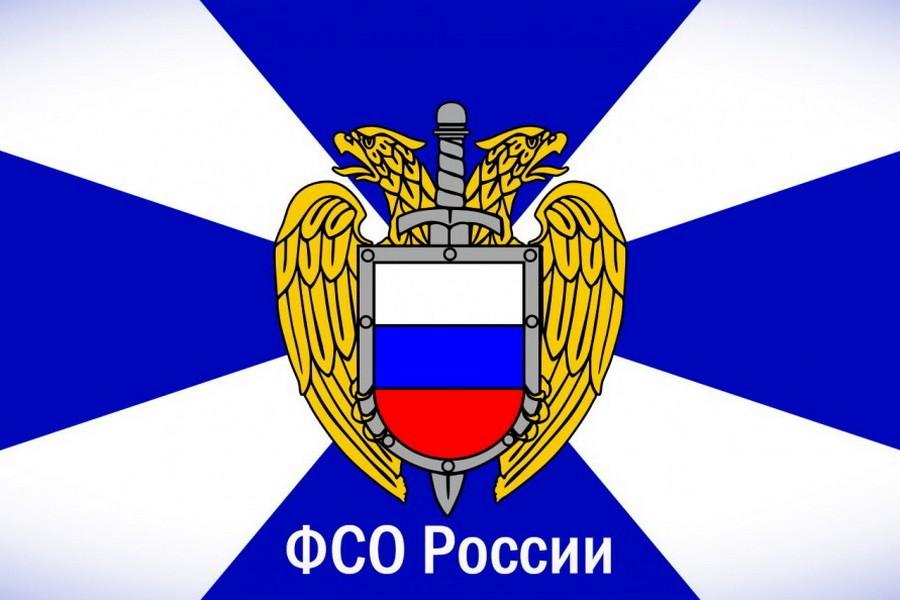 Кандидатов от «Единой России» будет проверять ФСО