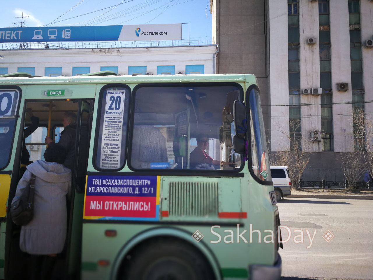 С 1 июля оплата за проезд в автобусах Якутска возрастет до 30 рублей