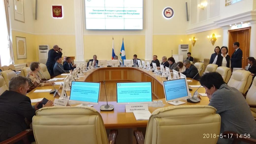 Подписано соглашения между Государственным комитетом Республики Саха (Якутия) по занятости населения и АО «Алмазы Анабара».