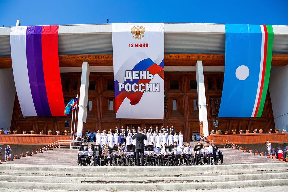 ПРОГРАММА праздничных мероприятий, посвященных  Дню России 12 июня в городском округе «город Якутск»