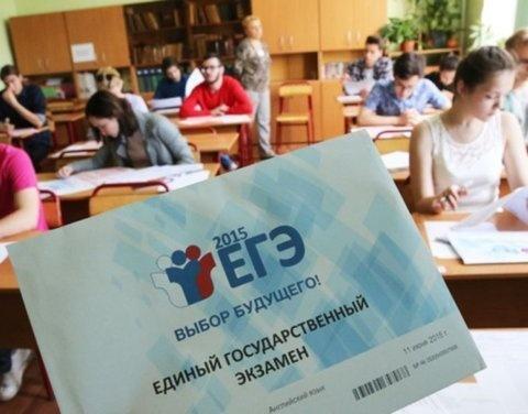 В Якутии отработан механизм подготовки школьников, попавших в зону паводка, к сдаче ЕГЭ – Минобрнауки