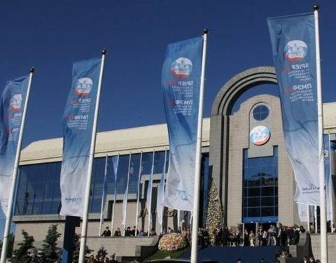 Егор Борисов примет участие в работе XXII Петербургского международного экономического форума