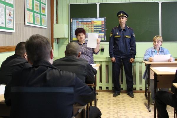 Осужденные, отбывающие уголовное наказание в исправительных учреждениях Якутии, прошли экзаменационные испытания