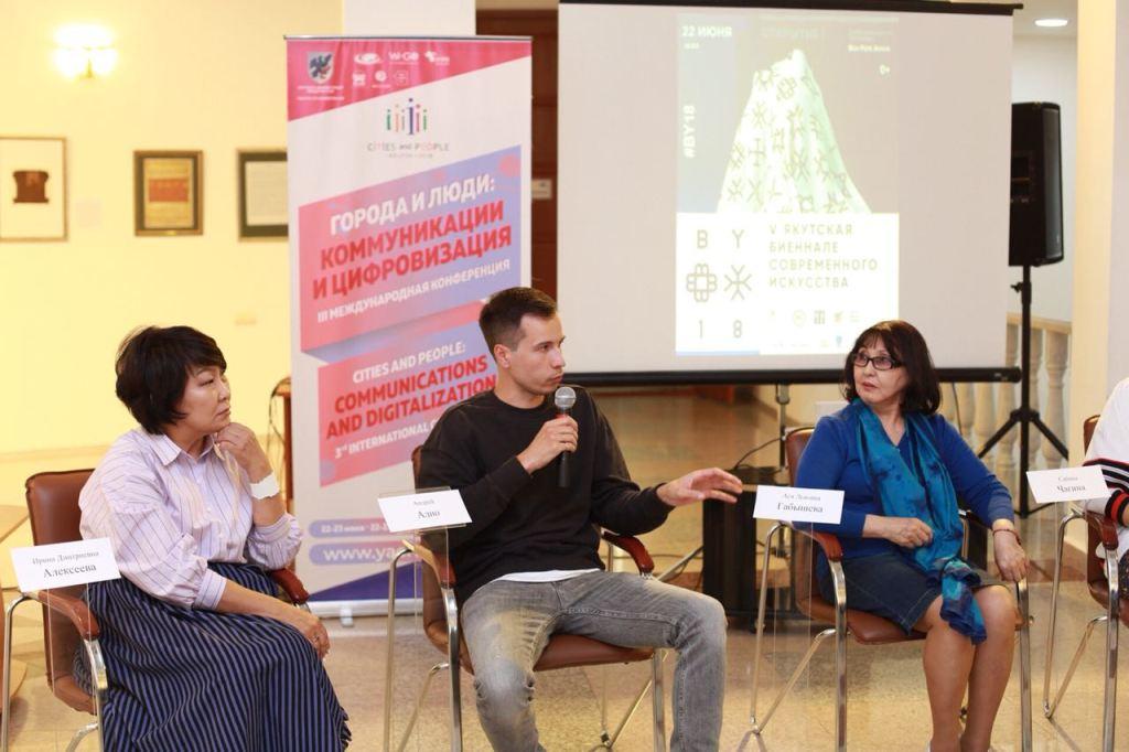 Cостоялась открытая беседа о развитии V Международной якутской биеннале современного искусства