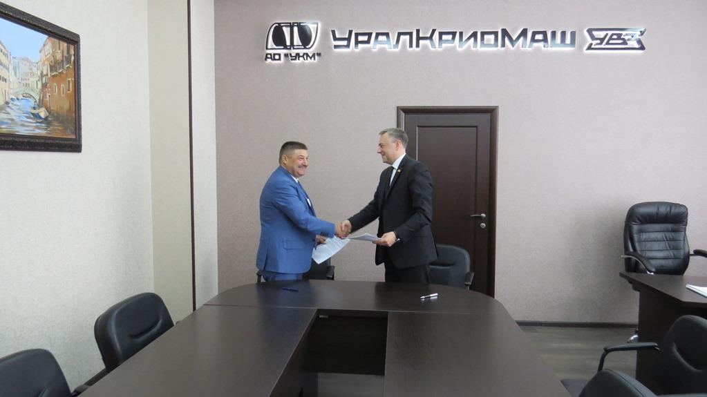 Акционерная компания «Железные дороги Якутии» заключила соглашение о приобретении криогенных контейнерных цистерн для транспортировки СПГ