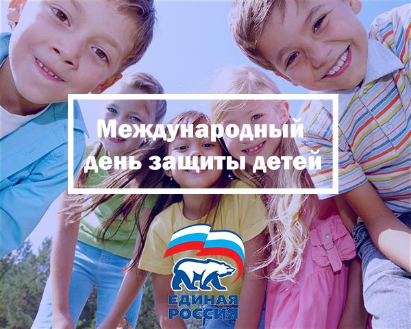 Александр Ноговицын: Пусть в каждом доме всегда звучит детский смех и сияют улыбки!