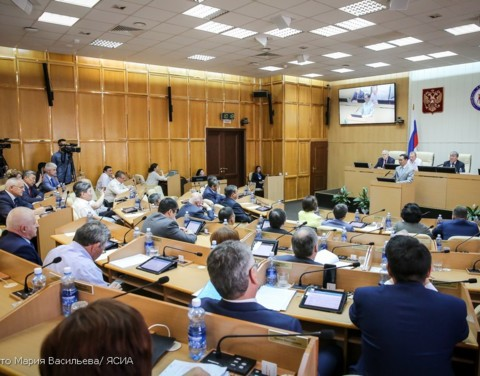 Муниципальных служащих Якутии, уволенных по утрате доверия, будут включать в специальный реестр