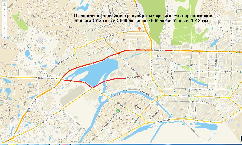 О временном перекрытии улиц на время проведения полумарафона