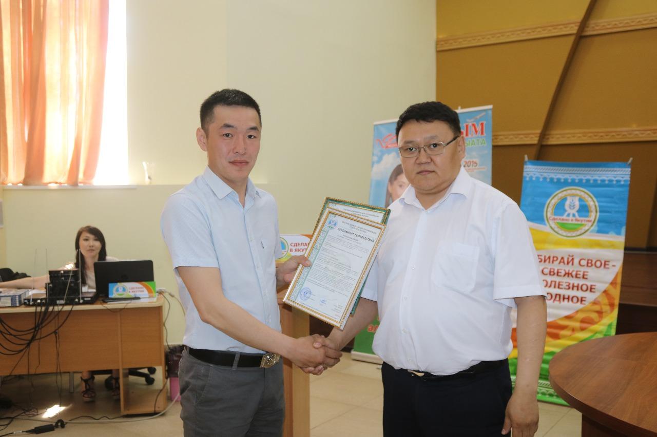 Круглый стол по вопросам организации сбыта продукции в промышленных районах Западной Якутии