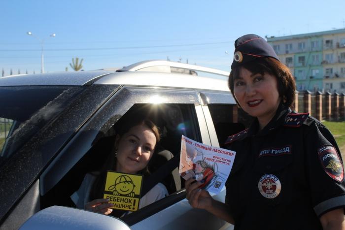 Госавтоинспекция Якутска проводит акцию «Пристегни самое дорогое»