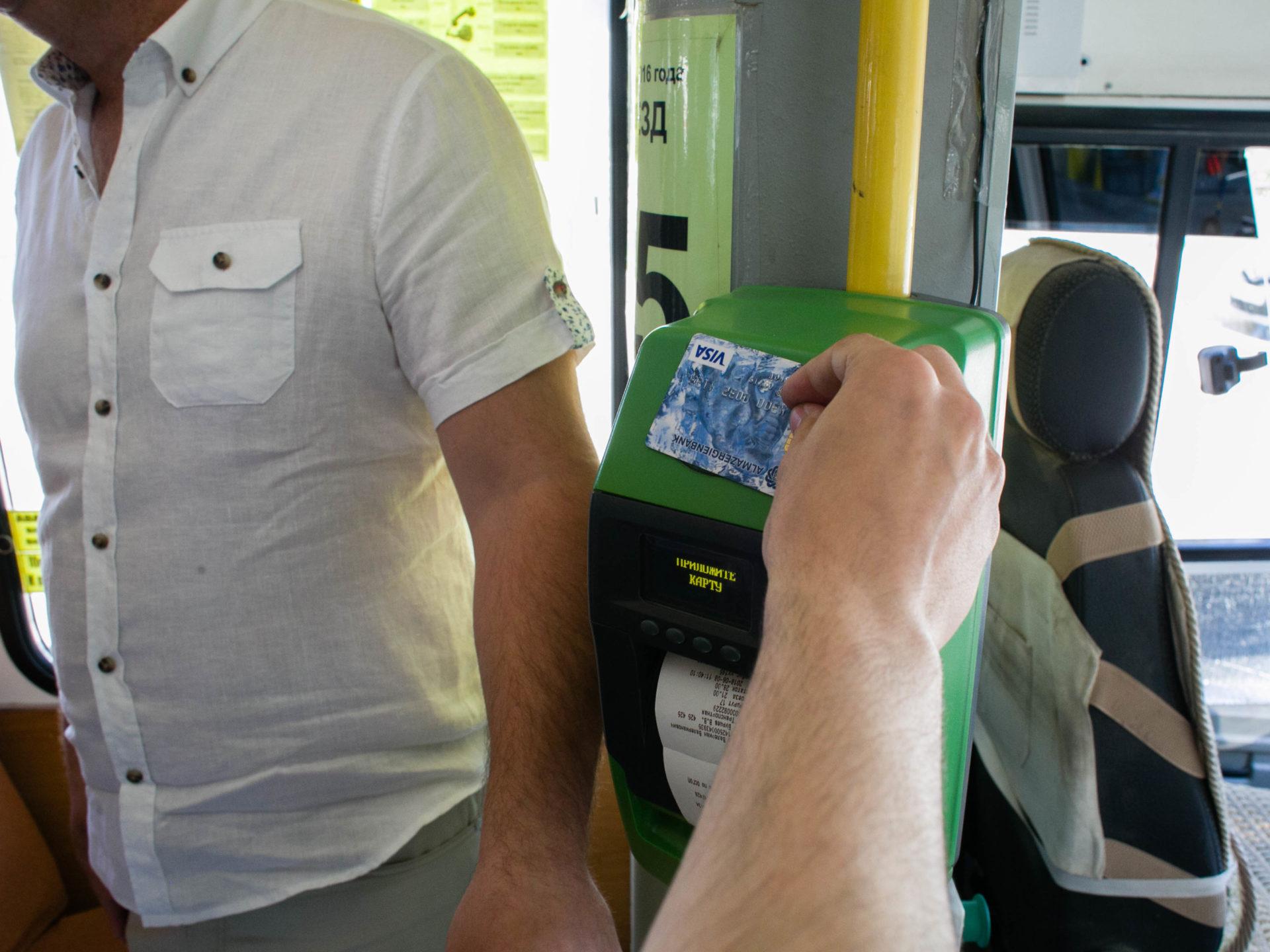 1 июля в Якутске запустят первую в России универсальную систему оплаты проезда