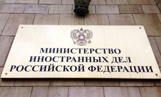 Представительство МИД РФ отрабатывает вопрос возвращения тела погибшей в Турции якутянки