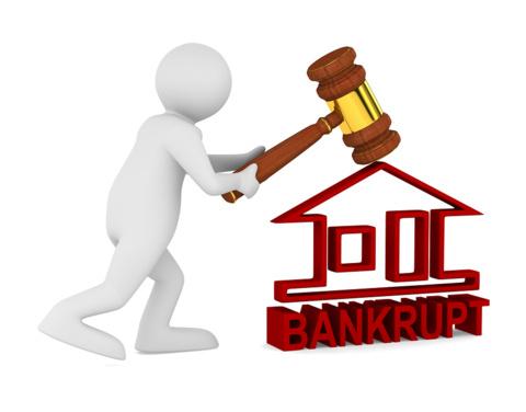В отношении строительной компании «Симиир» начата процедура банкротства