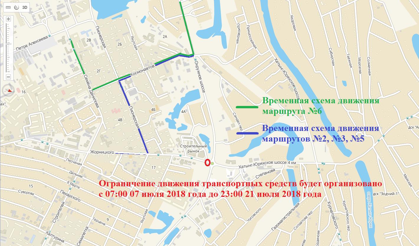 О временном ограничении движения транспорта по улице Жорницкого и Объездному шоссе