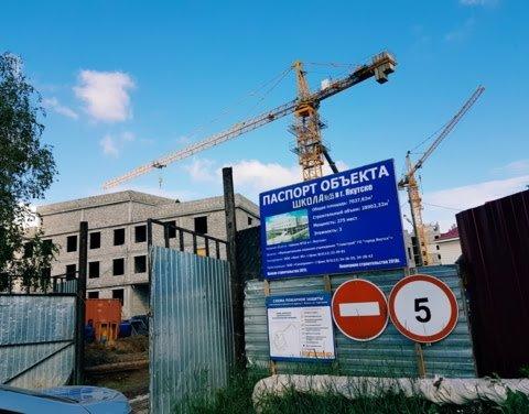 Якутия получит более 1,7 млрд рублей субсидии