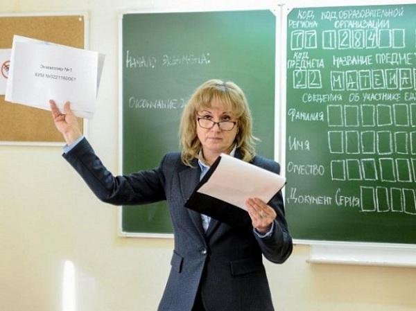 «Единая Россия» добилась гарантий компенсаций учителям за проведение государственной итоговой аттестации