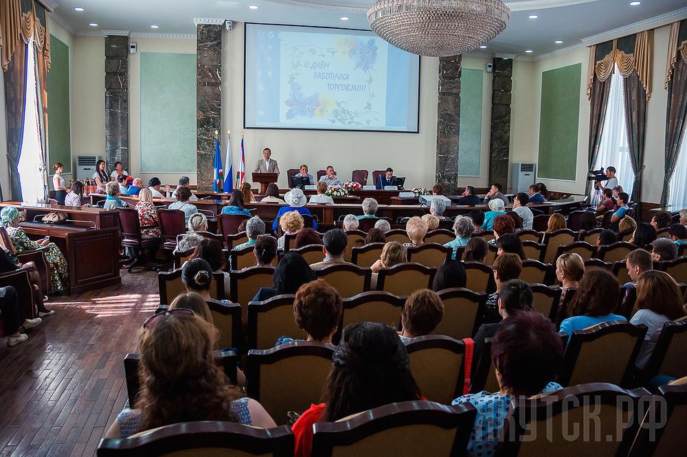 В Якутске отметят День работников торговли РФ