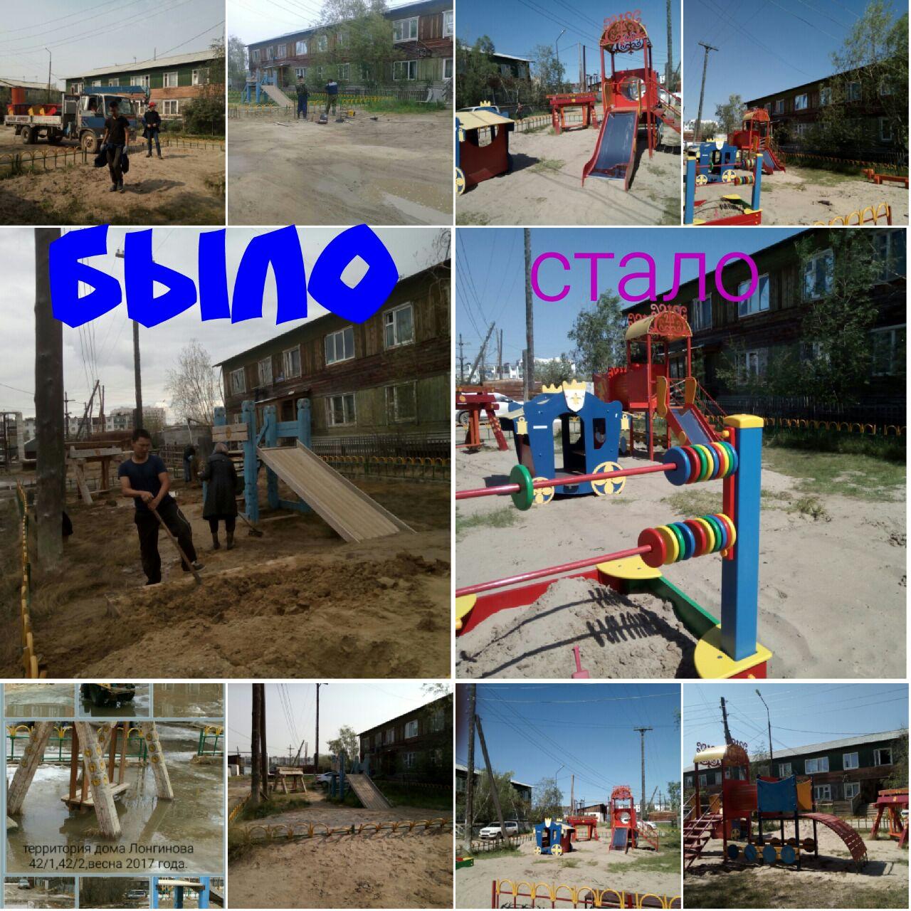 В Сайсарском округе обновляют детские площадки