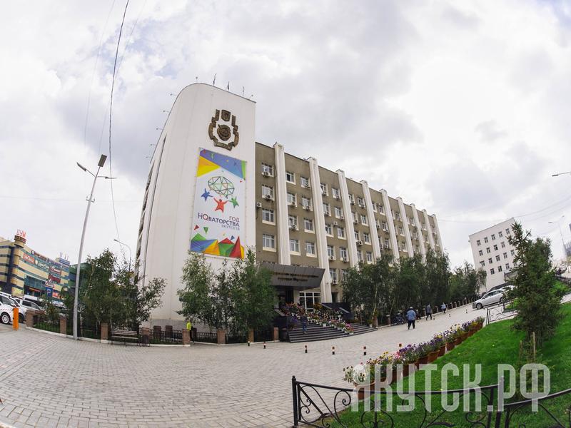 В Якутске выберут лучший городской туристский маршрут