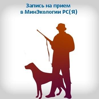 «Он не рухнул!», — министр инноваций Анатолий Семенов объяснил проблемы на портале E-Yakutia.Ru
