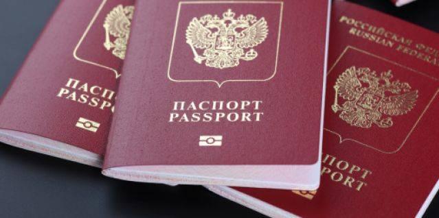С 1 августа увеличится пошлина на оформление водительских прав и загранпаспорта