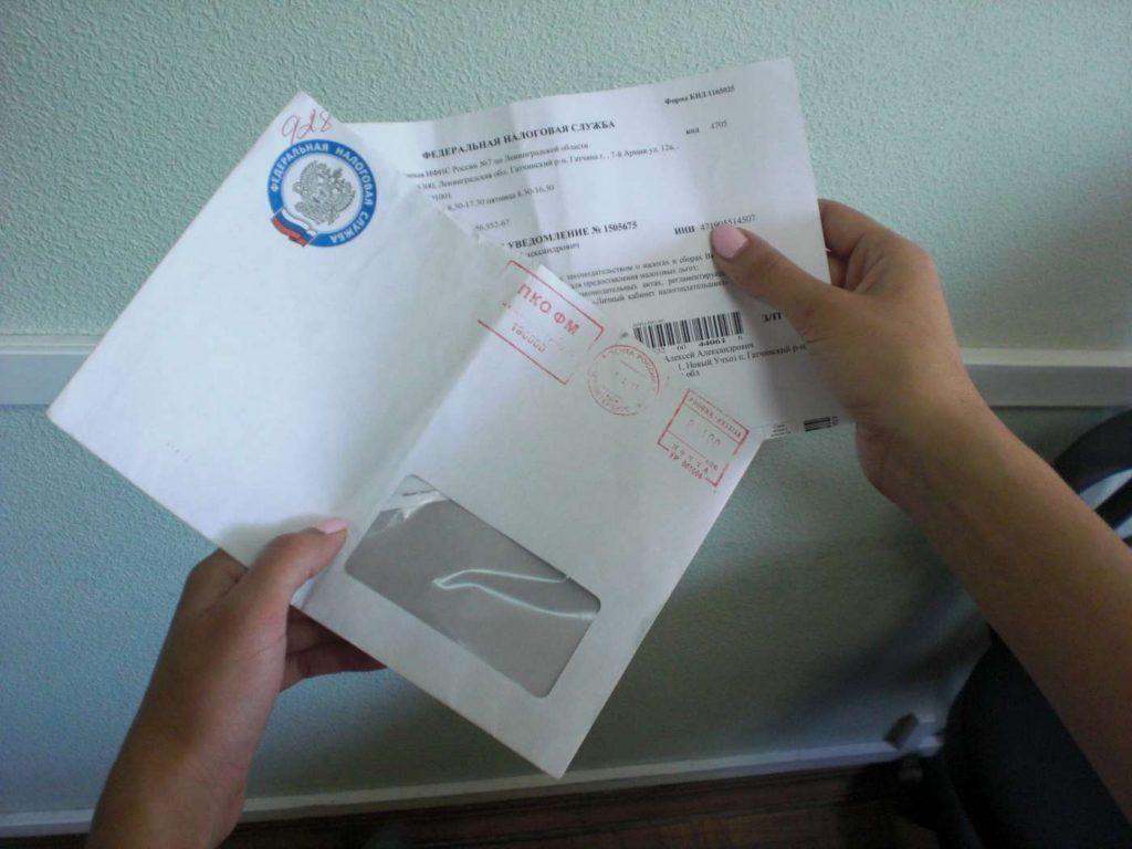 Налоговые органы начнут рассылку уведомлений на уплату имущественных налогов жителям Якутии в сентябре