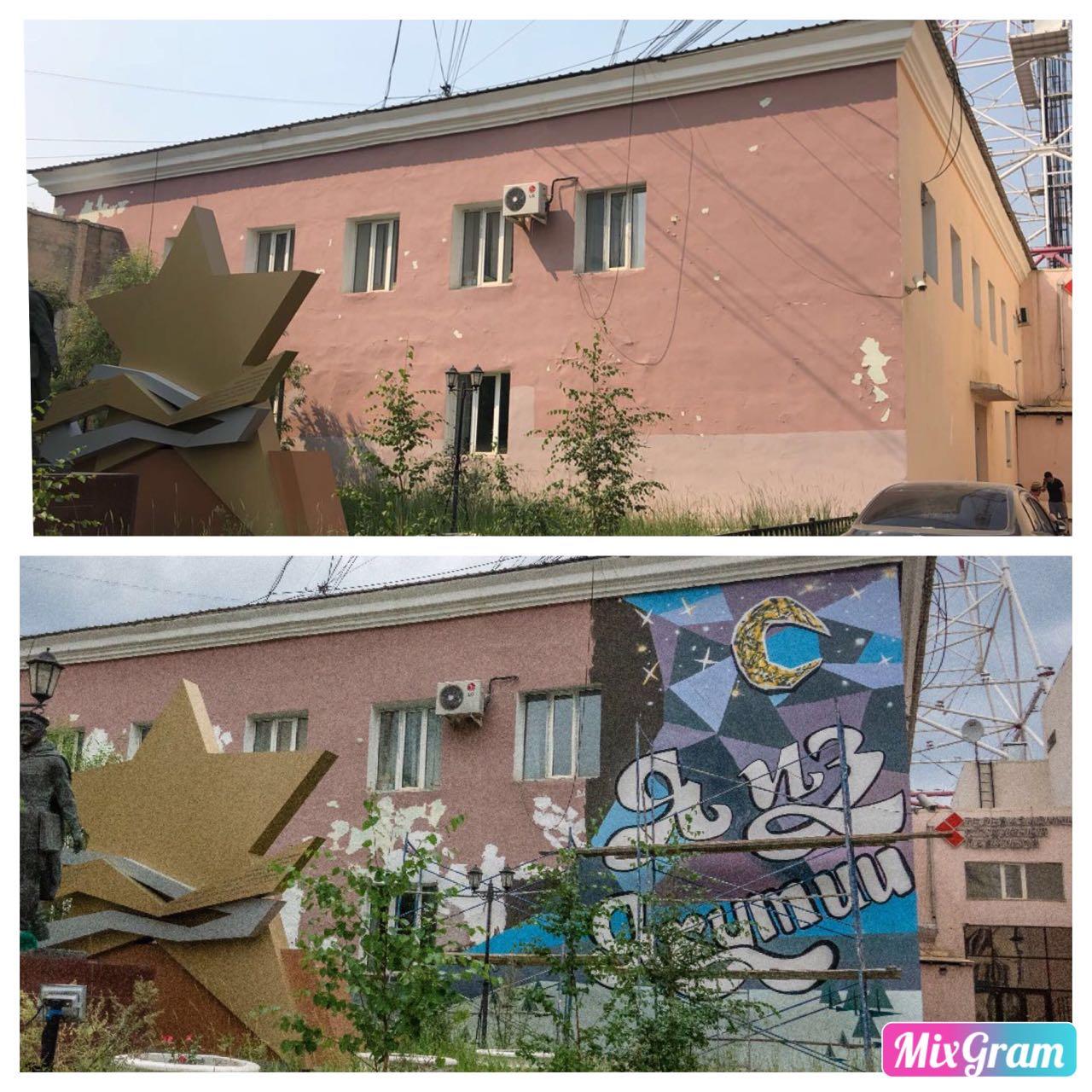 Блогеры нарисовали Стрит Арт «Я из Якутии»