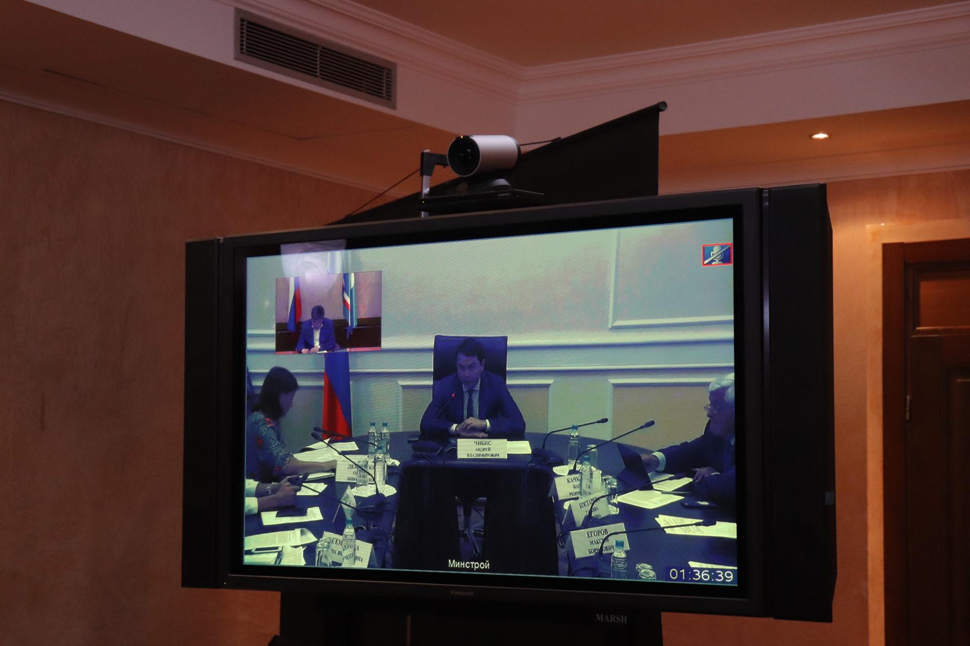 Минстрой России обсудил с регионами реализацию приоритетного проекта «Формирование комфортной городской среды»