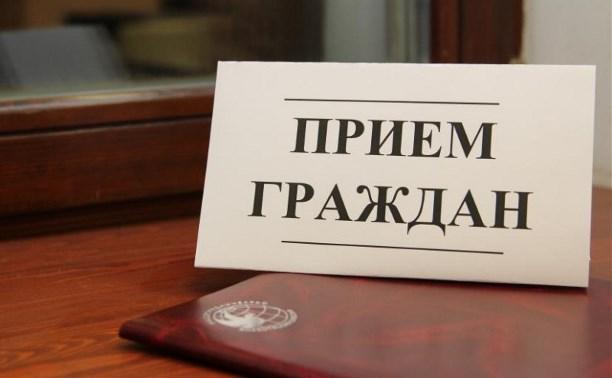 Общественная палата Якутска проводит прием граждан