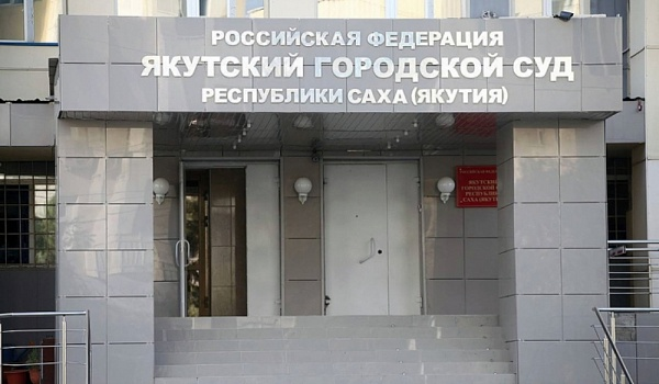 Суд продолжит рассмотрение дела об убийстве Иннокентия Макарова