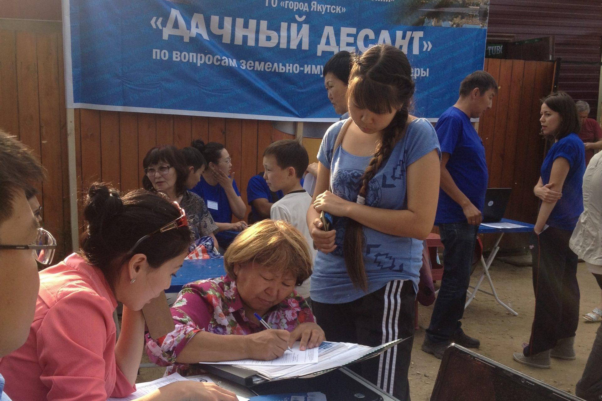 Сегодня в Якутске стартует дачный десант