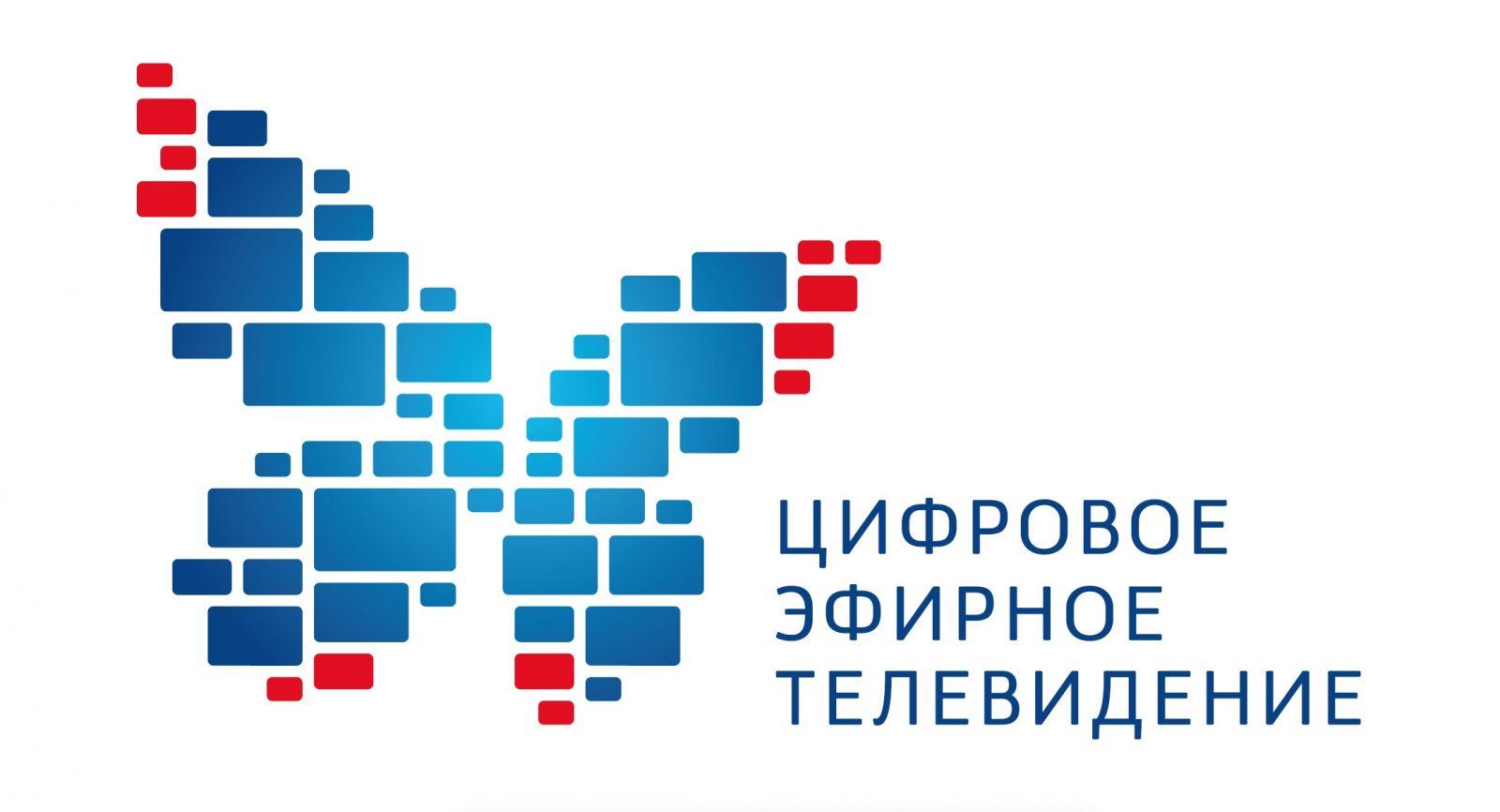 В Якутии готовятся к переходу на цифровое вещание