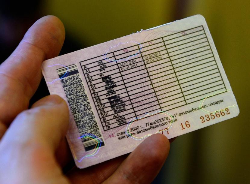 В МВД вводят новые экзамены для получения водительских удостоверений