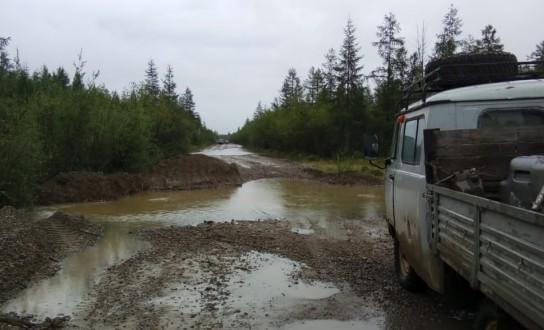 Автомобильное движение закрыто в Оймяконском районе Якутии из-за проливных дождей