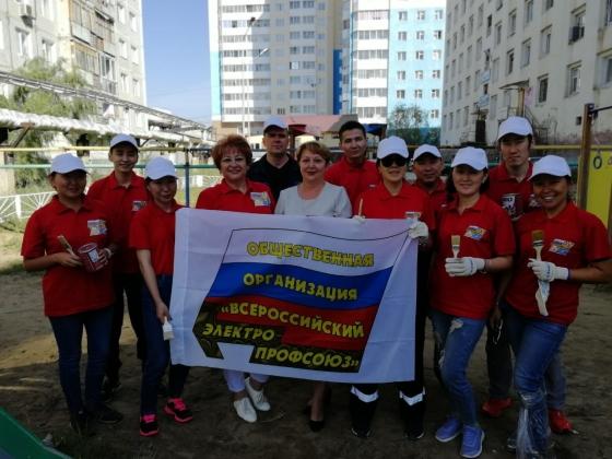 В Губинском округе молодые энергетики провели акцию  «Мы делаем жизнь ярче!»