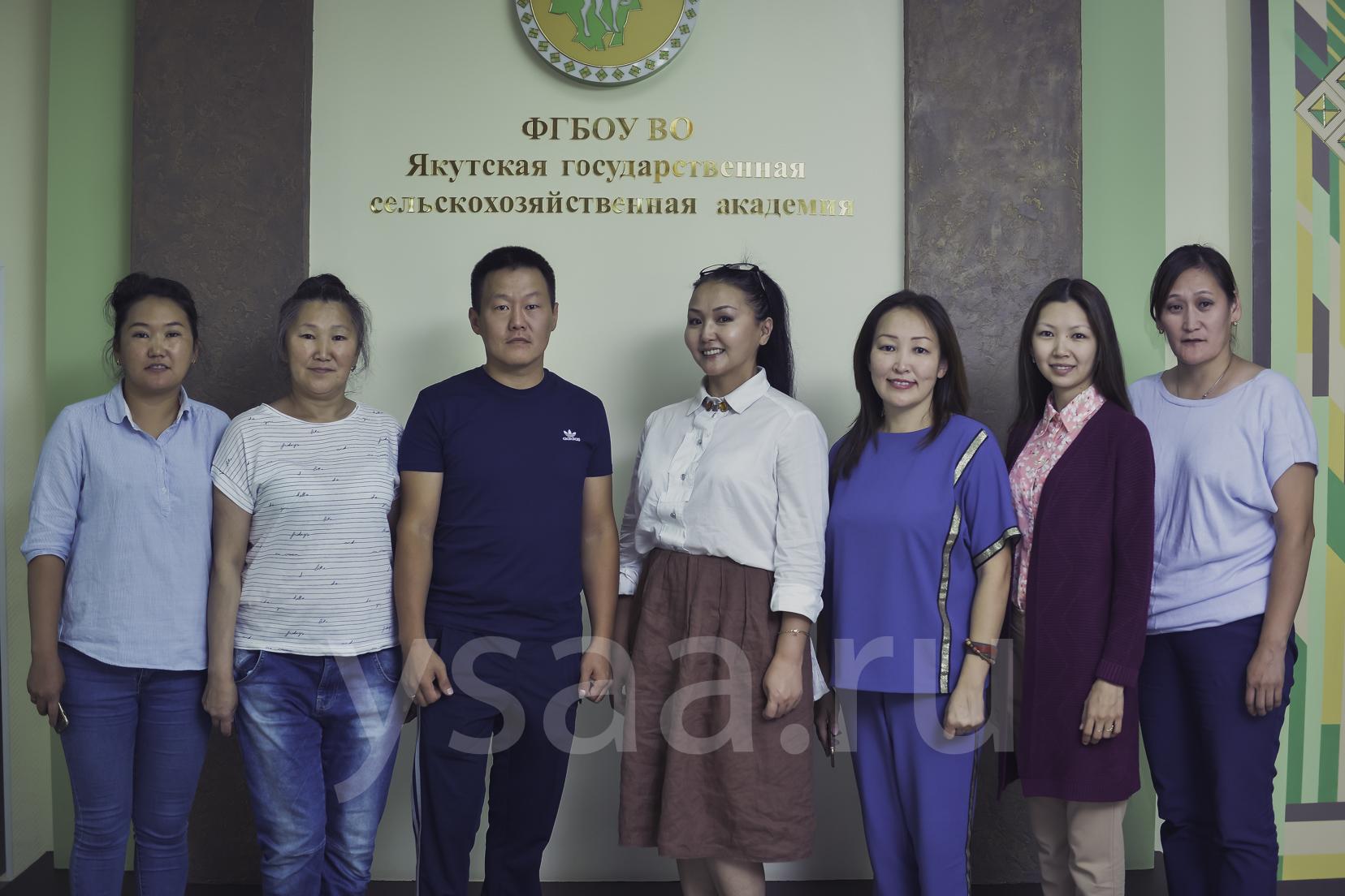 Бухгалтера и экономисты прошли курсы повышения квалификации в Якутской ГСХА