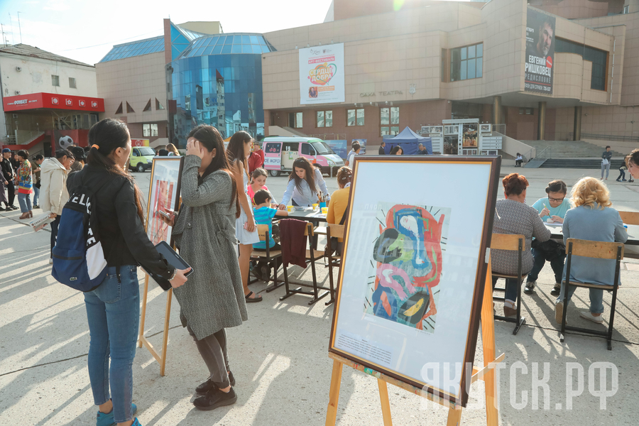 Форум городских сообществ: «Якутск должен вдохновлять своих жителей»