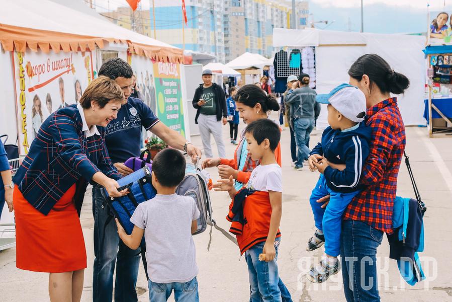 В Якутске прошла ежегодная акция «Собери ребенка в школу»