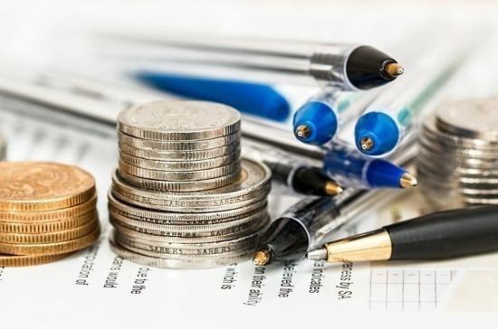 Пять регионов ДФО получат поощрение за налоговые поступления в федеральный бюджет