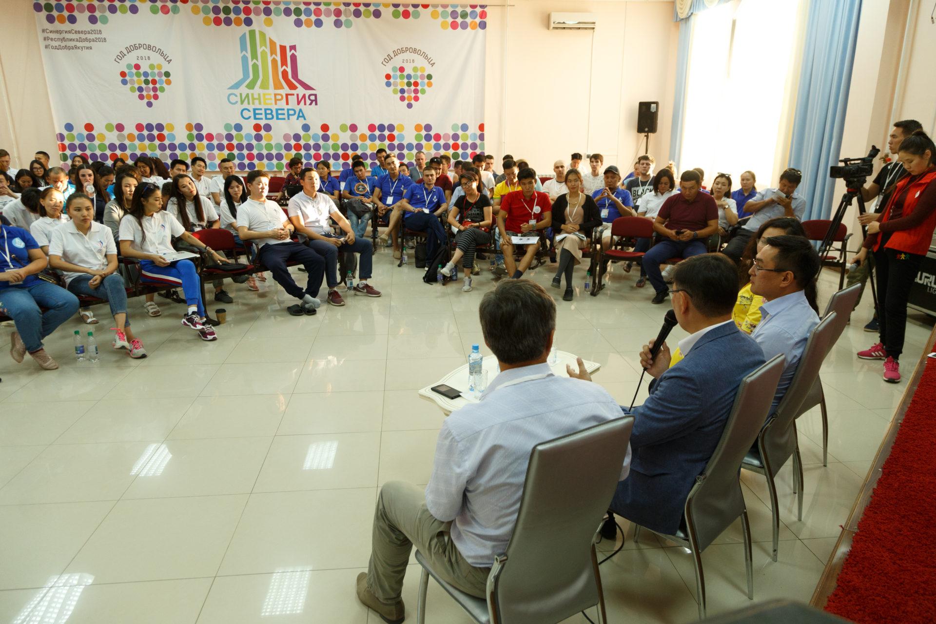 Участников «Синергии Севера» беспокоят вопросы образования в республике