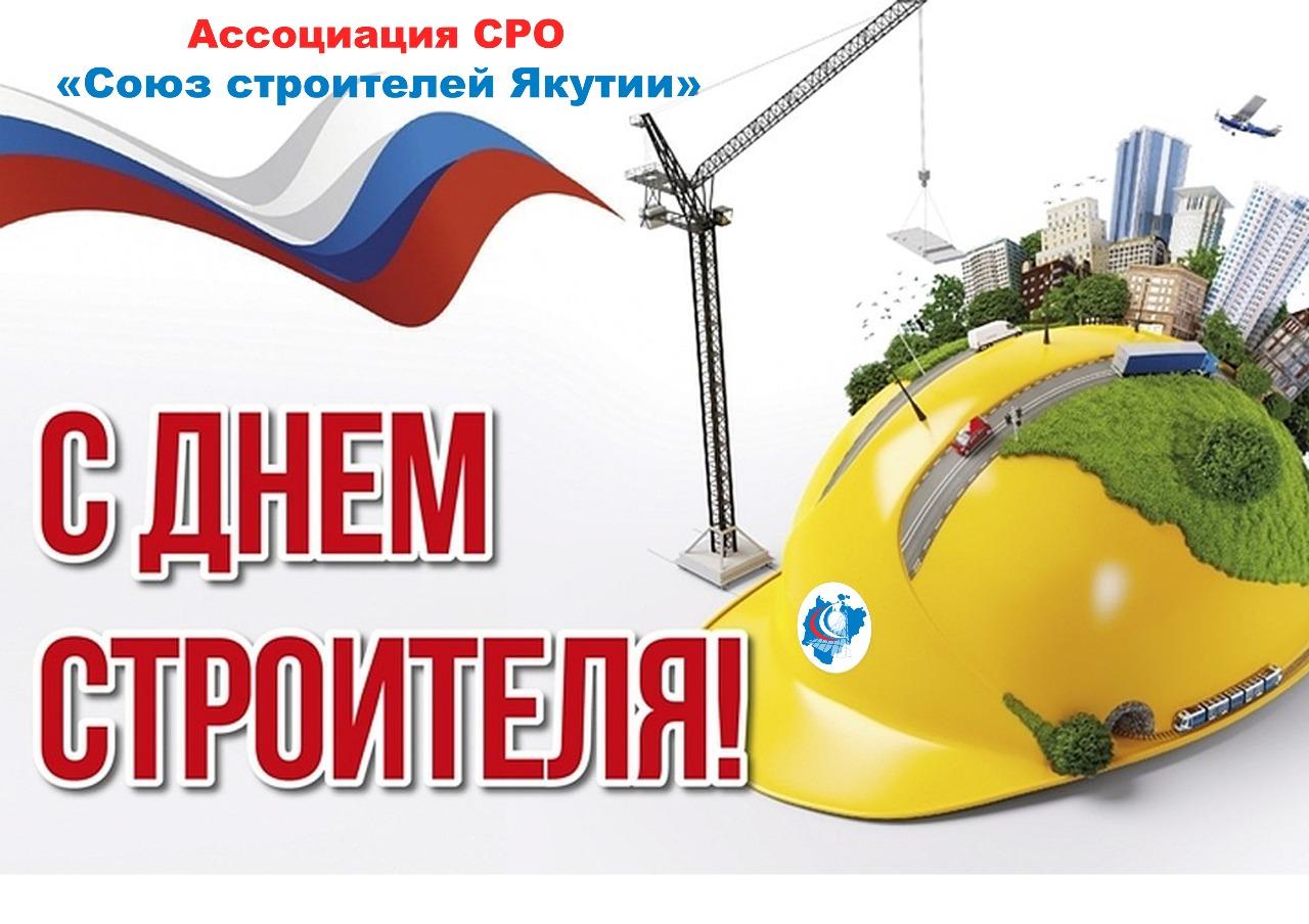 Айхал Габышев: от успеха каждого из нас складывается успех нашей любимой республики!