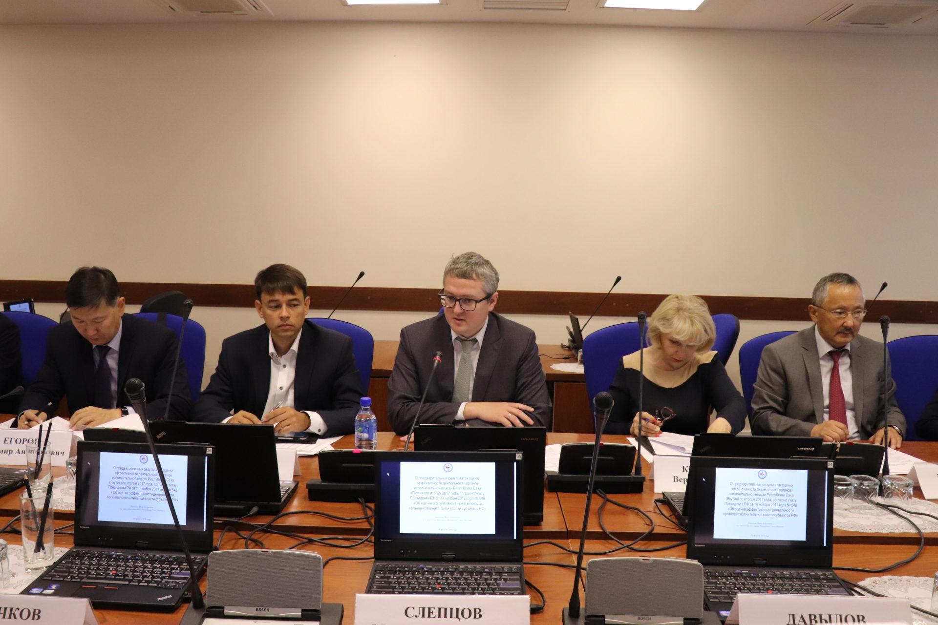 Обсуждена эффективность деятельности органов исполнительной власти Якутии по итогам 2017 года